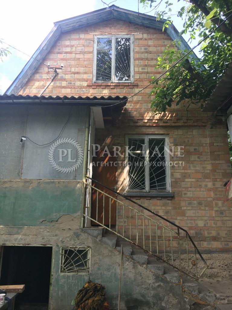 Дом B-102794, Садовая, Крюковщина - Фото 1