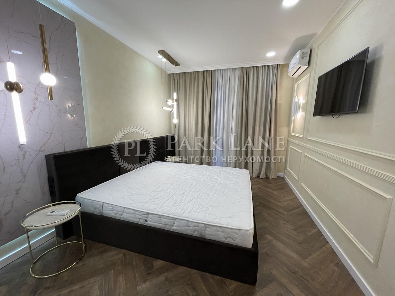 Квартира ул. Предславинская, 57, Киев, B-102800 - Фото 8