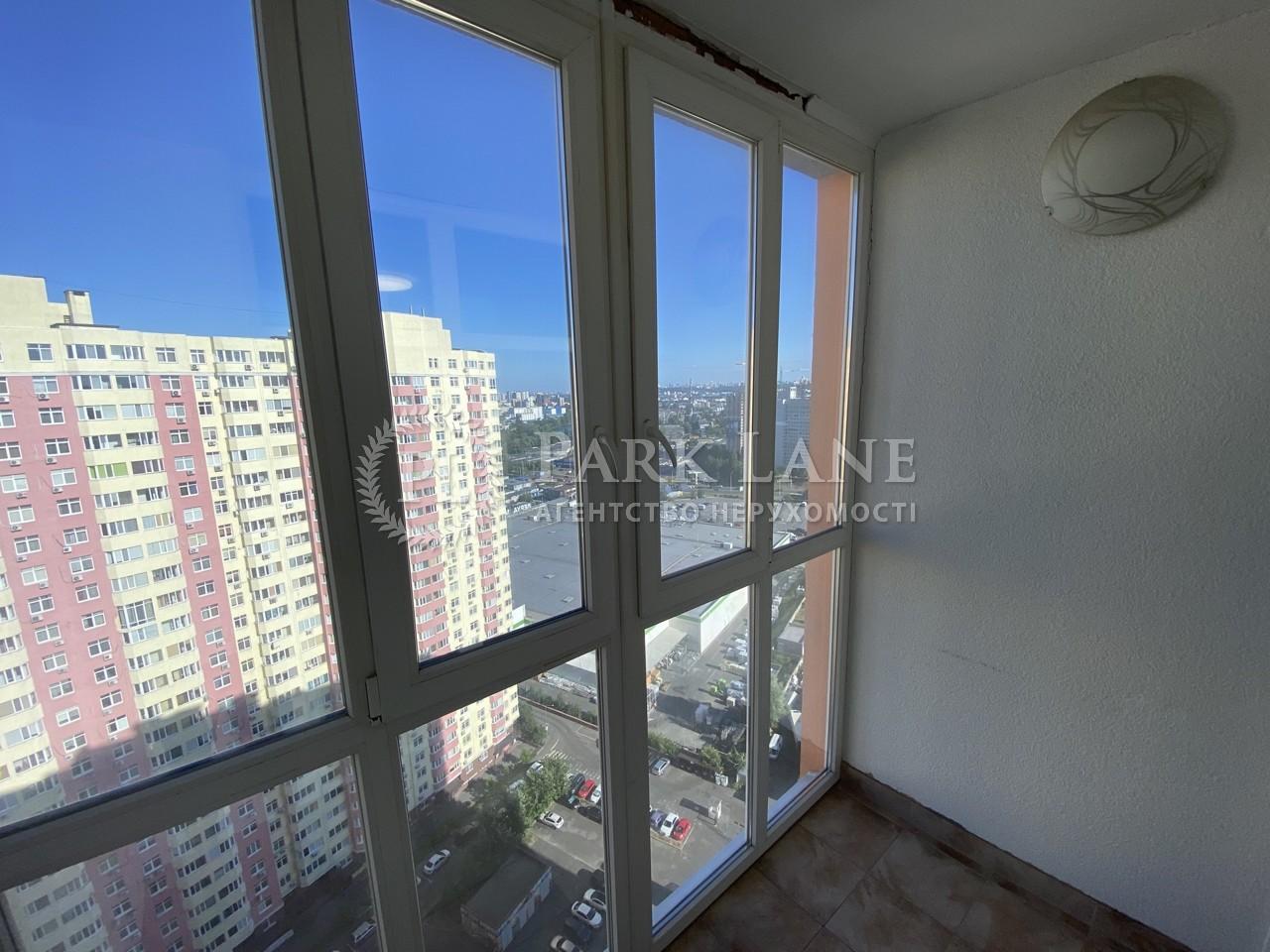 Квартира ул. Калнишевского Петра (Майорова М.), 6, Киев, I-33231 - Фото 10