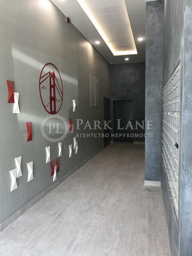 Квартира K-32167, Победы просп., 67, Киев - Фото 8