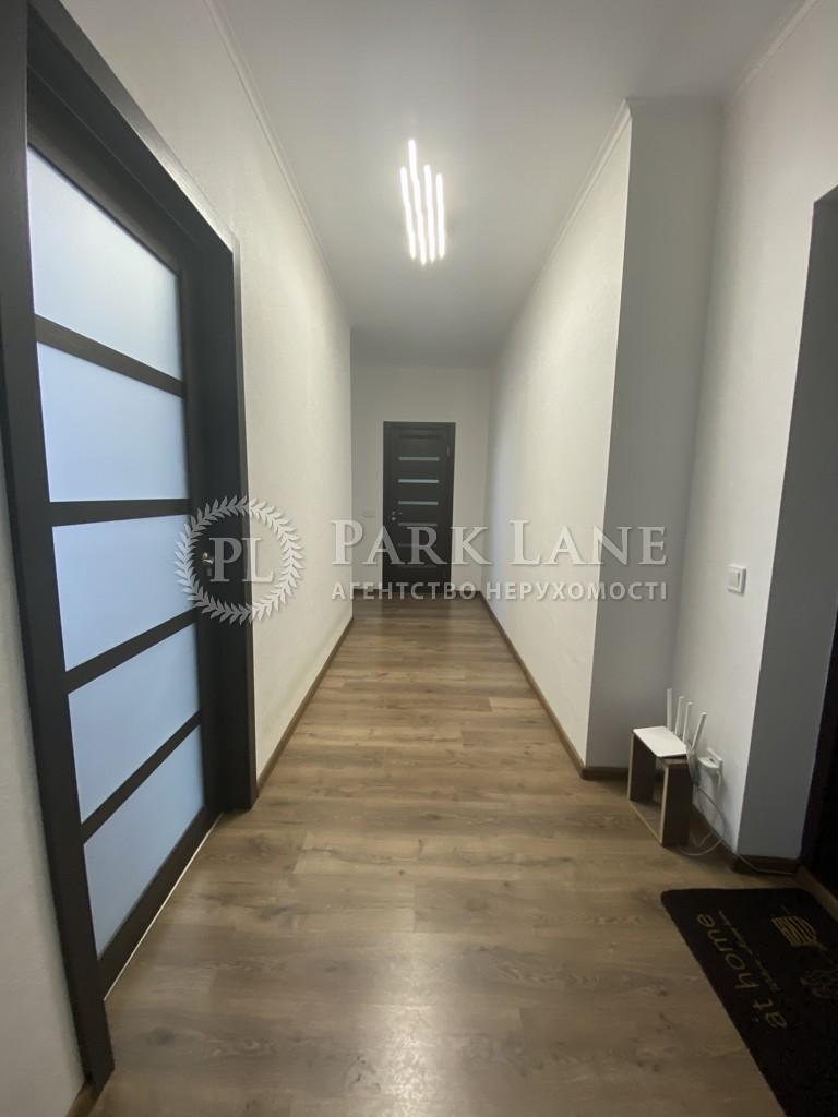 Квартира ул. Калнишевского Петра (Майорова М.), 6, Киев, I-33231 - Фото 9