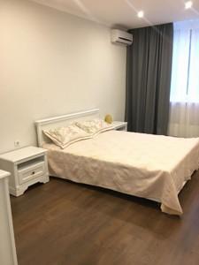 Квартира Z-711122, Заболотного Академика, 15б, Киев - Фото 11