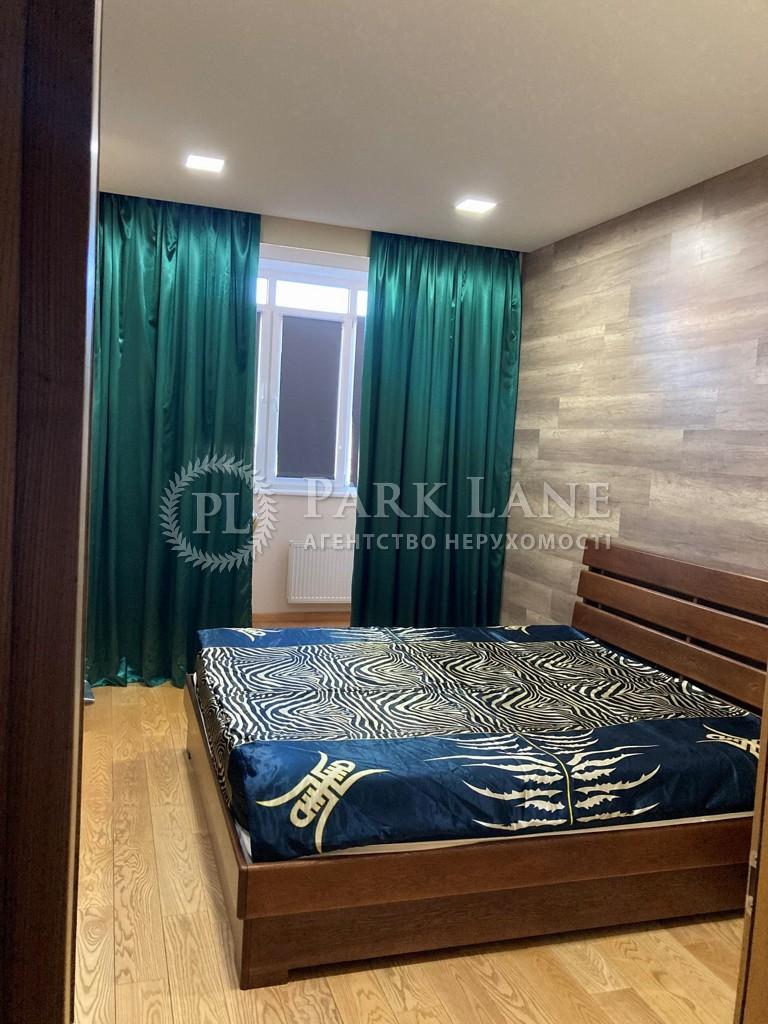 Квартира ул. Коновальца Евгения (Щорса), 44а, Киев, Z-788576 - Фото 10
