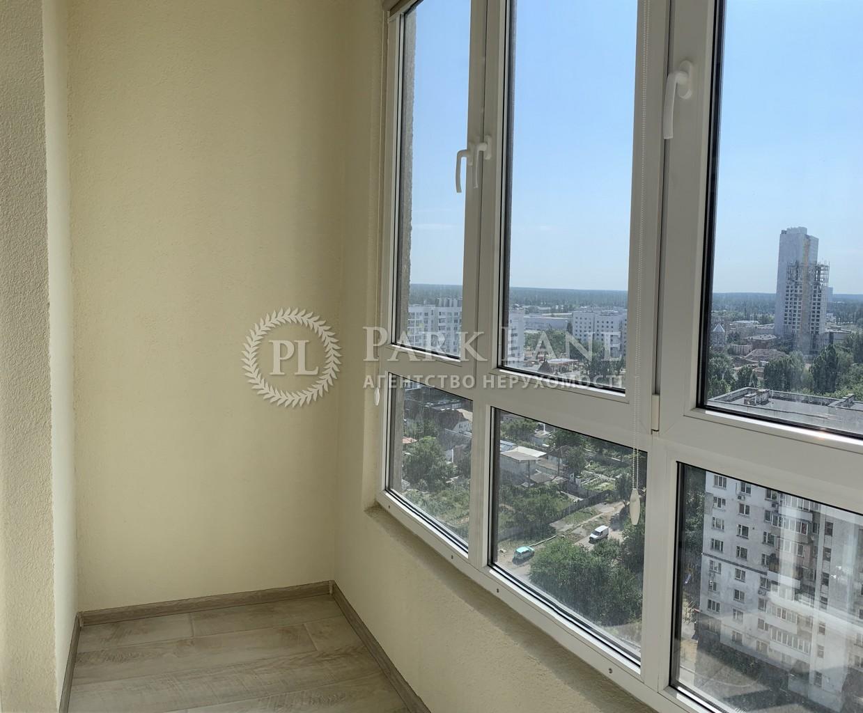 Квартира ул. Армянская, 6, Киев, I-33251 - Фото 15