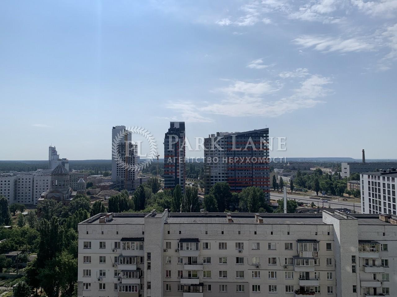 Квартира ул. Армянская, 6, Киев, I-33251 - Фото 17