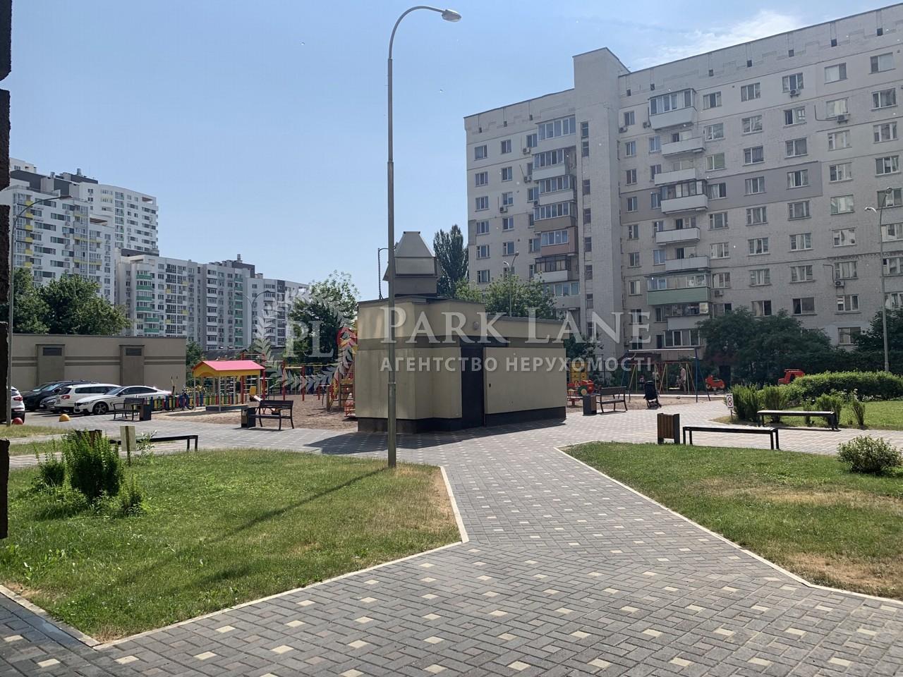 Квартира ул. Армянская, 6, Киев, I-33251 - Фото 18