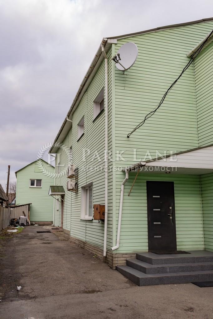 Дом ул. Киевская, Бровары, R-39828 - Фото 1