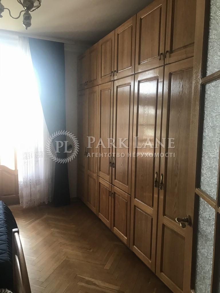 Квартира ул. Грушевского Михаила, 34/1, Киев, Z-742287 - Фото 7