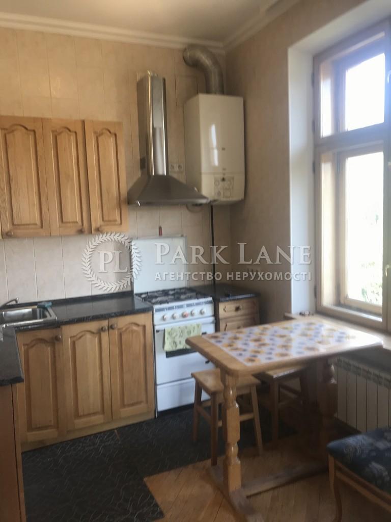 Квартира ул. Грушевского Михаила, 34/1, Киев, Z-742287 - Фото 8