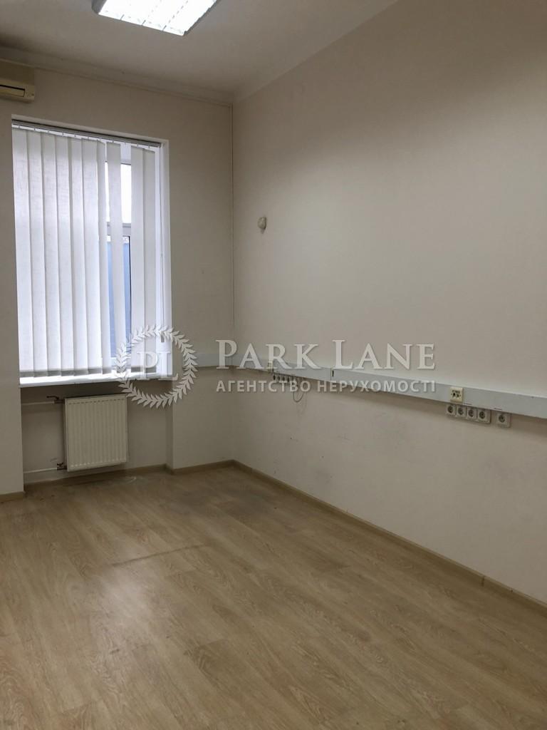 Нежитлове приміщення, B-102598, Ділова (Димитрова), Київ - Фото 7
