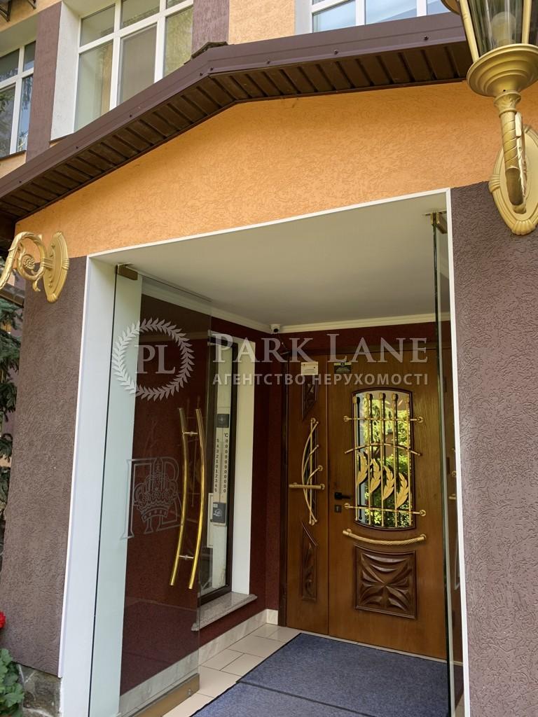 Офіс, B-102812, Коломийський пров., Київ - Фото 19