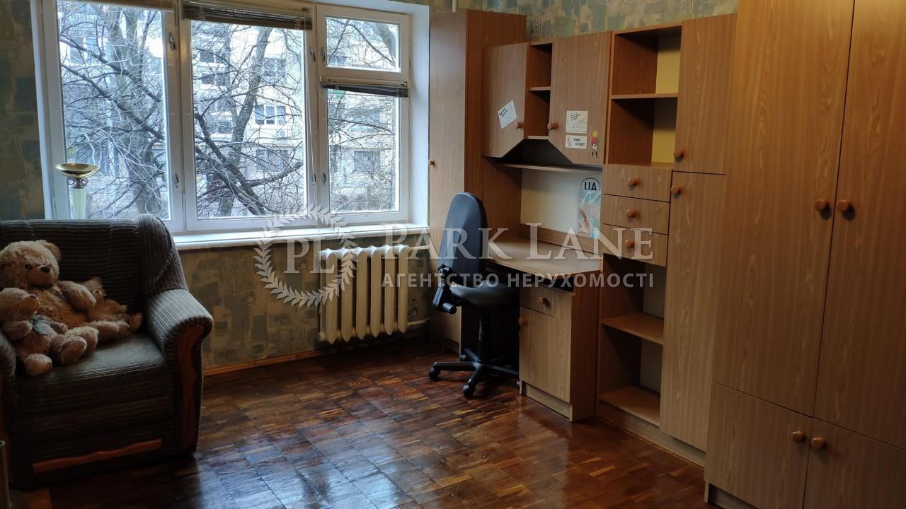 Квартира вул. Гречка Маршала, 20, Київ, B-102802 - Фото 5