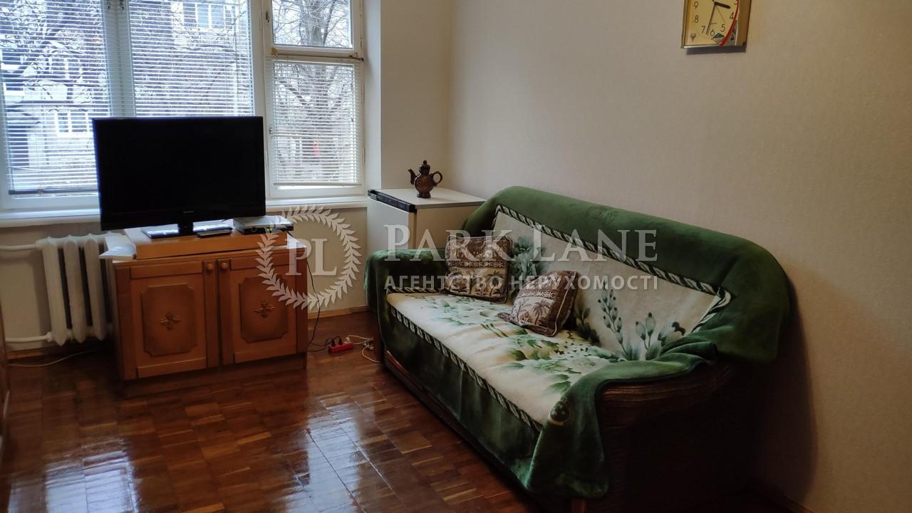 Квартира вул. Гречка Маршала, 20, Київ, B-102802 - Фото 4