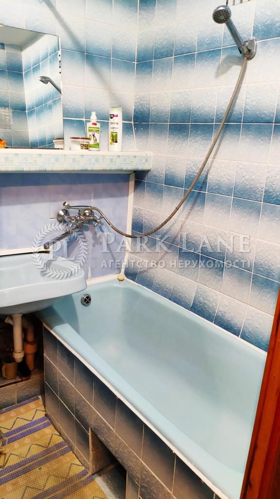 Квартира вул. Гречка Маршала, 20, Київ, B-102802 - Фото 7