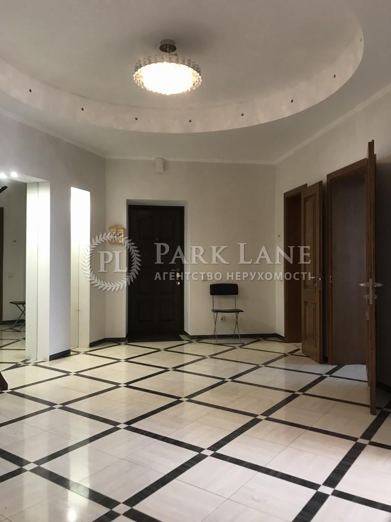 Квартира ул. Черновола Вячеслава, 25, Киев, B-102799 - Фото 26