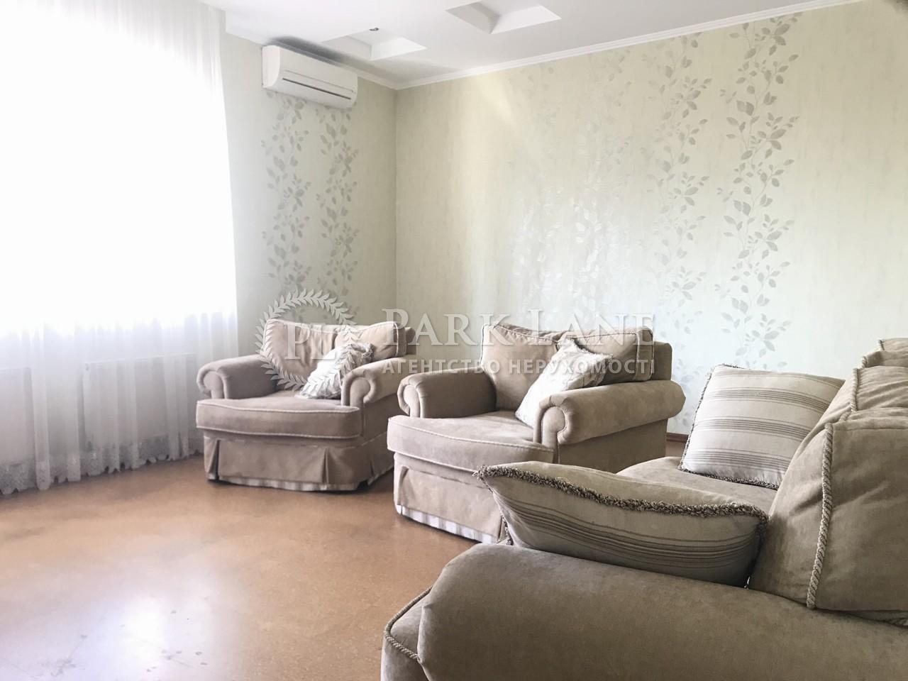 Квартира ул. Черновола Вячеслава, 25, Киев, B-102799 - Фото 3