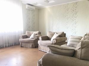 Квартира B-102799, Черновола Вячеслава, 25, Киев - Фото 5
