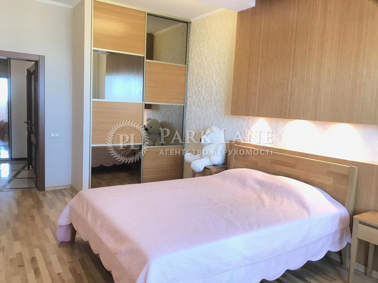 Квартира ул. Черновола Вячеслава, 25, Киев, B-102799 - Фото 12