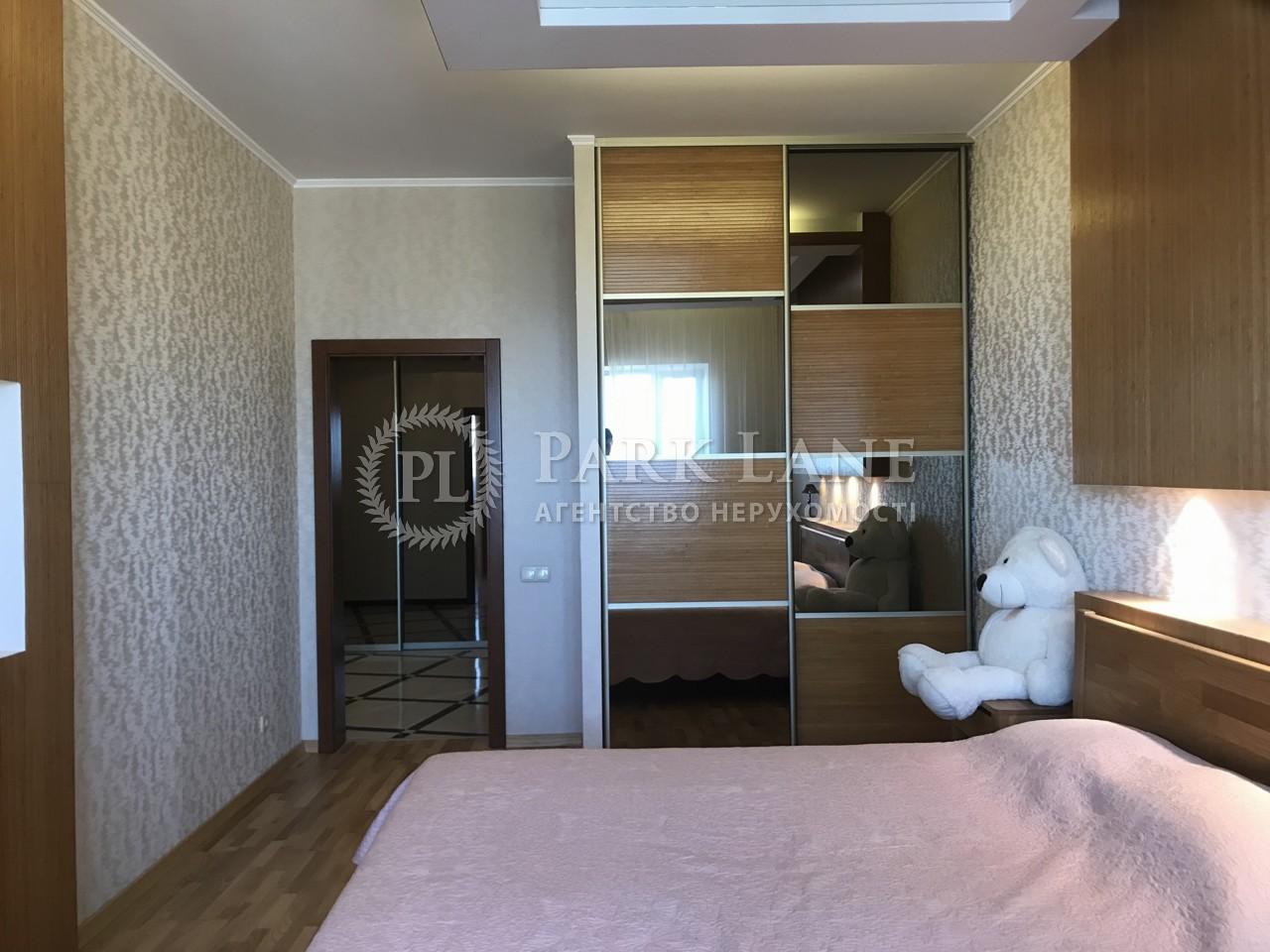 Квартира ул. Черновола Вячеслава, 25, Киев, B-102799 - Фото 13