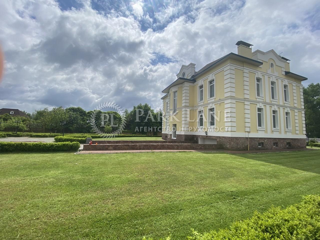 Будинок I-33197, Козин (Конча-Заспа) - Фото 29