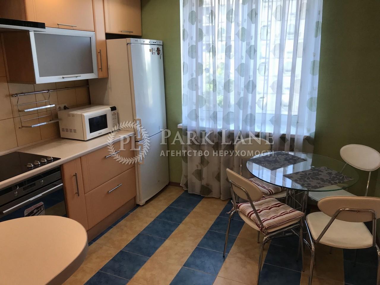 Квартира Харьковское шоссе, 152, Киев, I-33268 - Фото 9