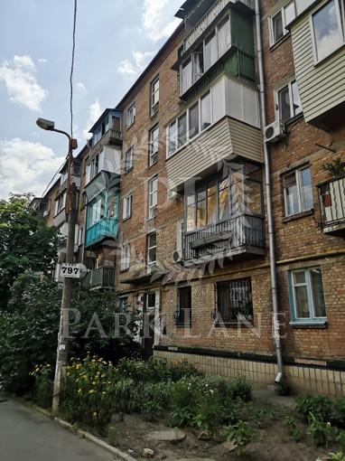 Квартира Свободы просп., 8/28, Киев, N-23113 - Фото
