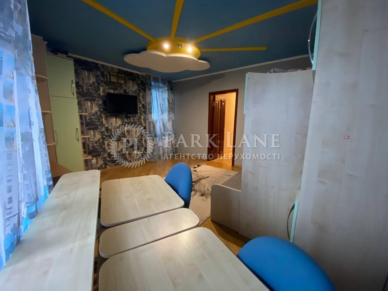 Квартира ул. Котельникова Михаила, 1, Киев, Z-767467 - Фото 9