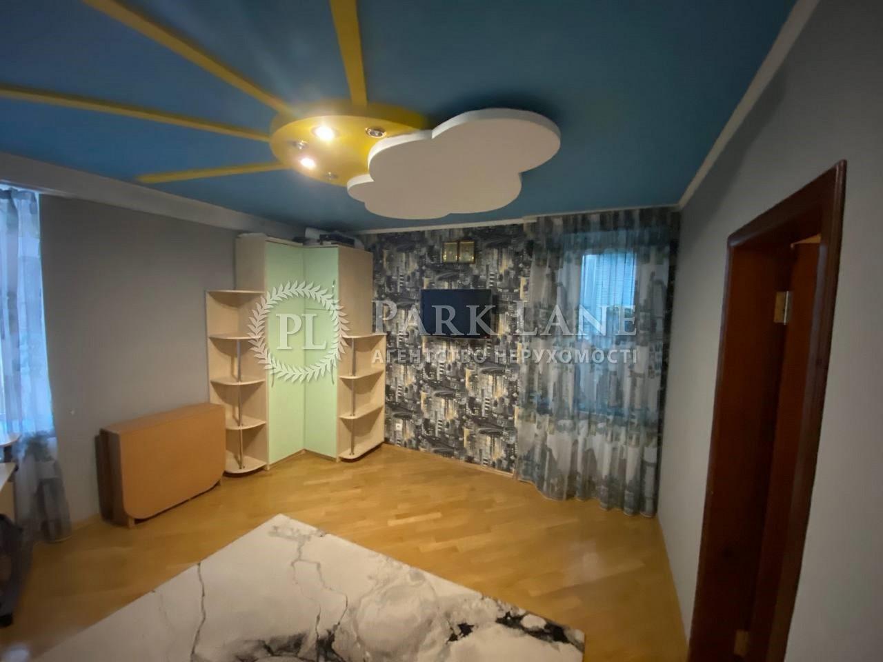 Квартира ул. Котельникова Михаила, 1, Киев, Z-767467 - Фото 7