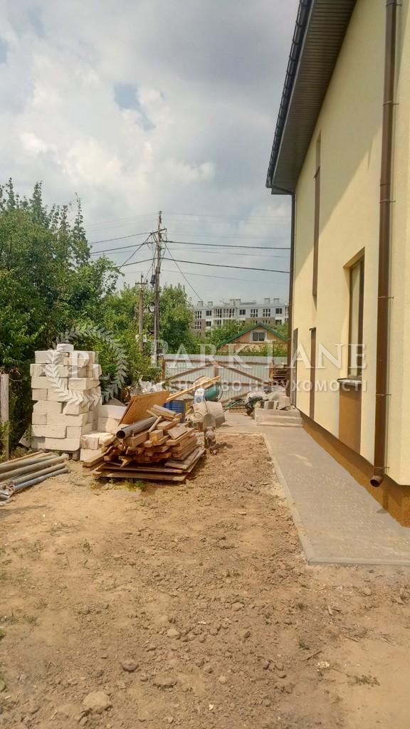 Дом R-39496, Садовая (Святошинский), Киев - Фото 14