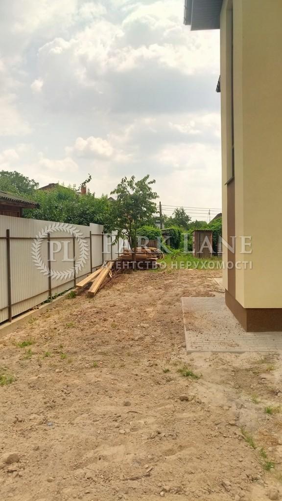 Дом R-39496, Садовая (Святошинский), Киев - Фото 12