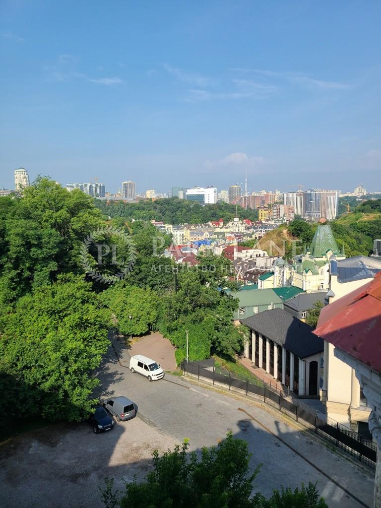 Квартира I-4027, Андреевский спуск, 34, Киев - Фото 17