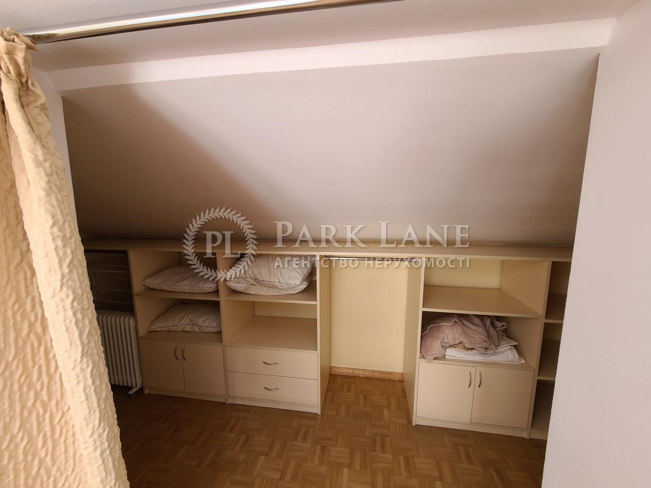 Квартира I-4027, Андреевский спуск, 34, Киев - Фото 14