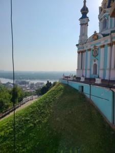 Квартира I-4027, Андреевский спуск, 34, Киев - Фото 16
