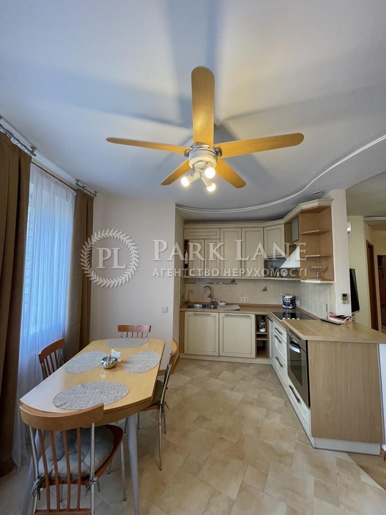 Квартира I-33289, Саперно-Слободская, 8, Киев - Фото 9