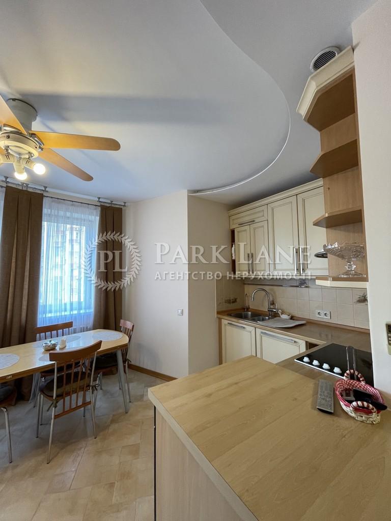 Квартира I-33289, Саперно-Слободская, 8, Киев - Фото 10
