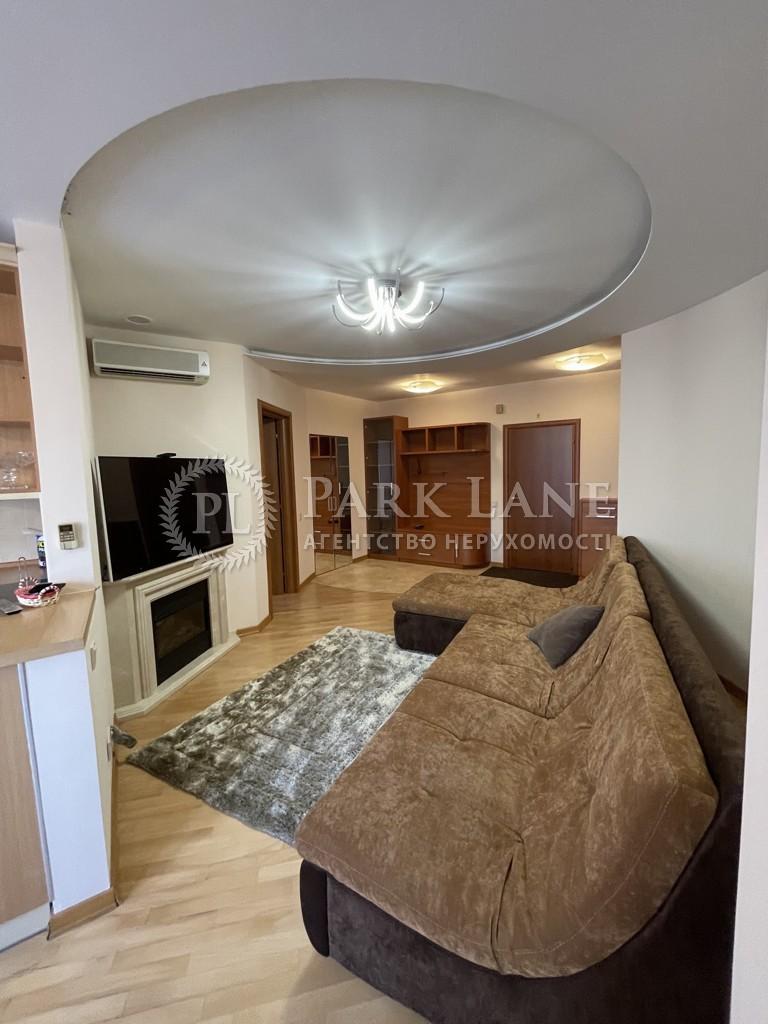 Квартира I-33289, Саперно-Слободская, 8, Киев - Фото 7