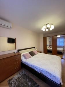 Квартира I-33289, Саперно-Слободская, 8, Киев - Фото 11