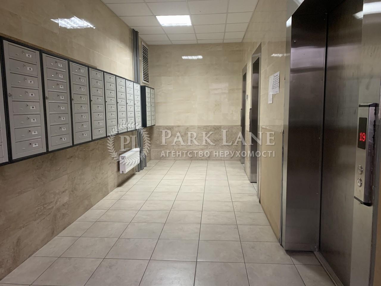 Квартира Ясинуватський пров., 10, Київ, C-109317 - Фото 9