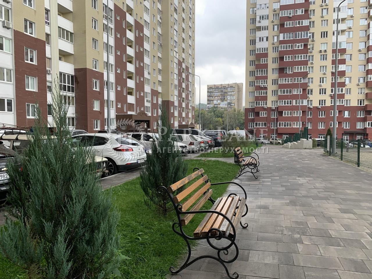 Квартира Ясинуватський пров., 10, Київ, C-109317 - Фото 17