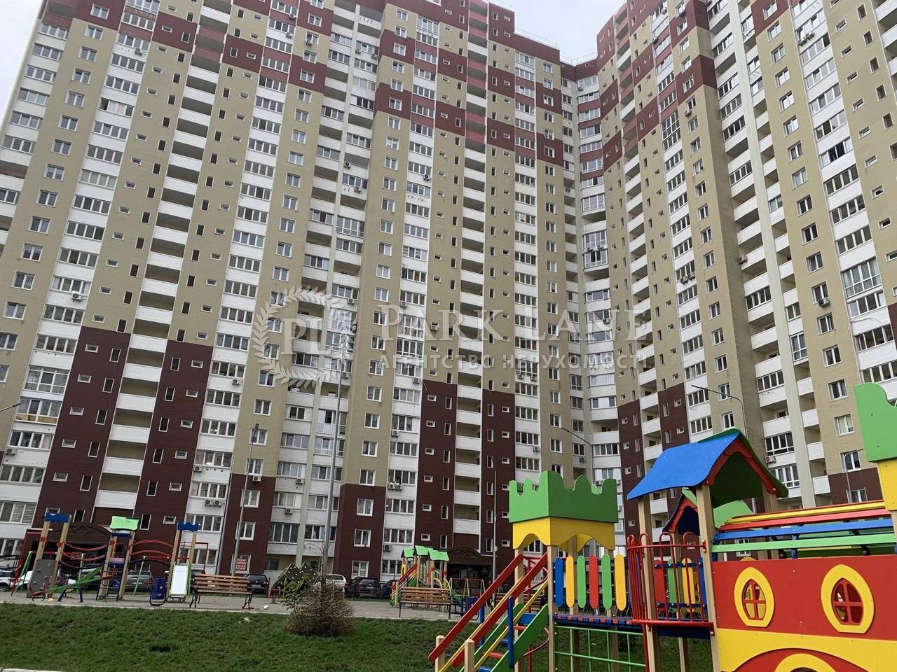 Квартира Ясинуватський пров., 10, Київ, C-109317 - Фото 19