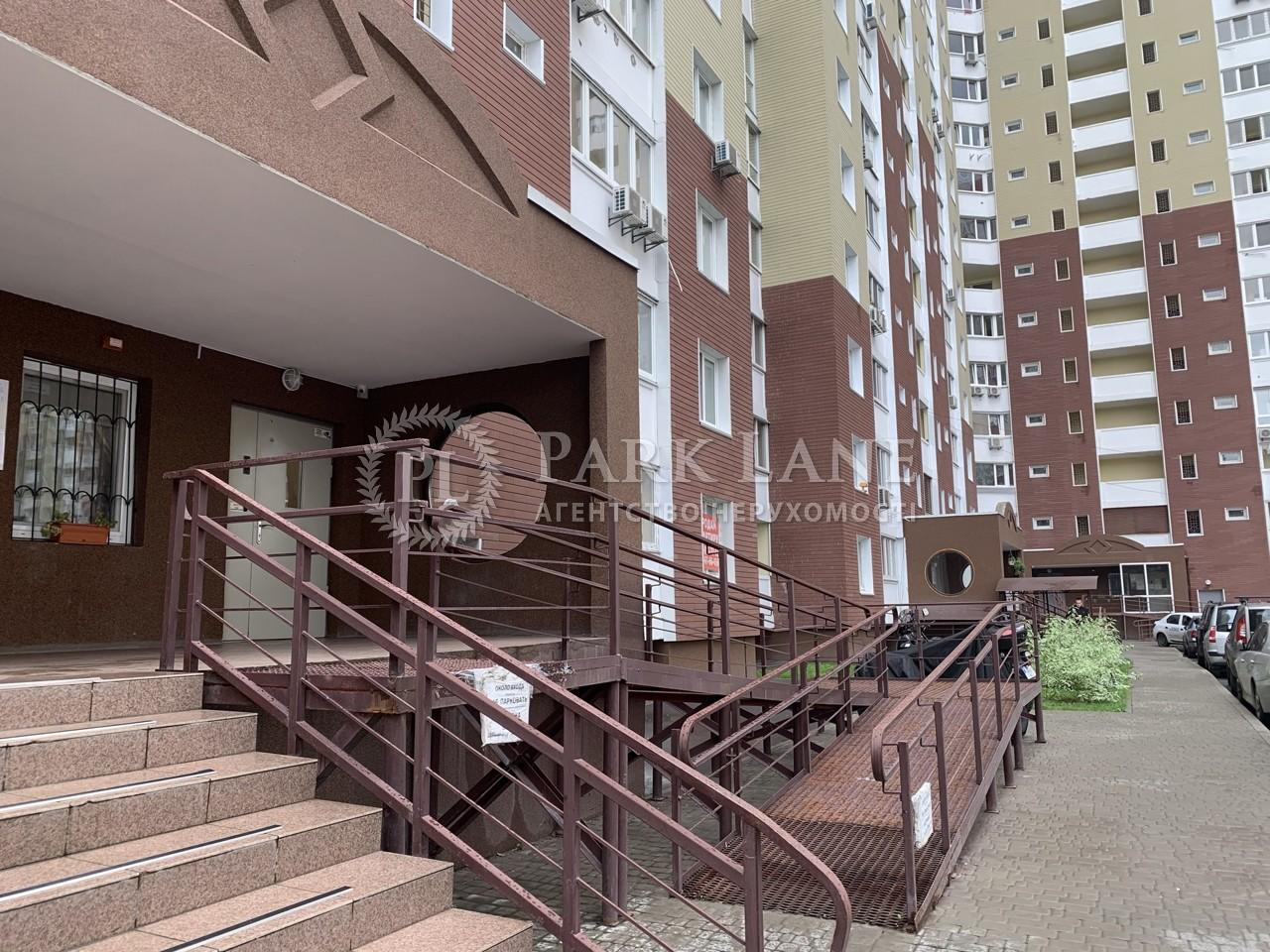 Квартира Ясинуватський пров., 10, Київ, C-109317 - Фото 11