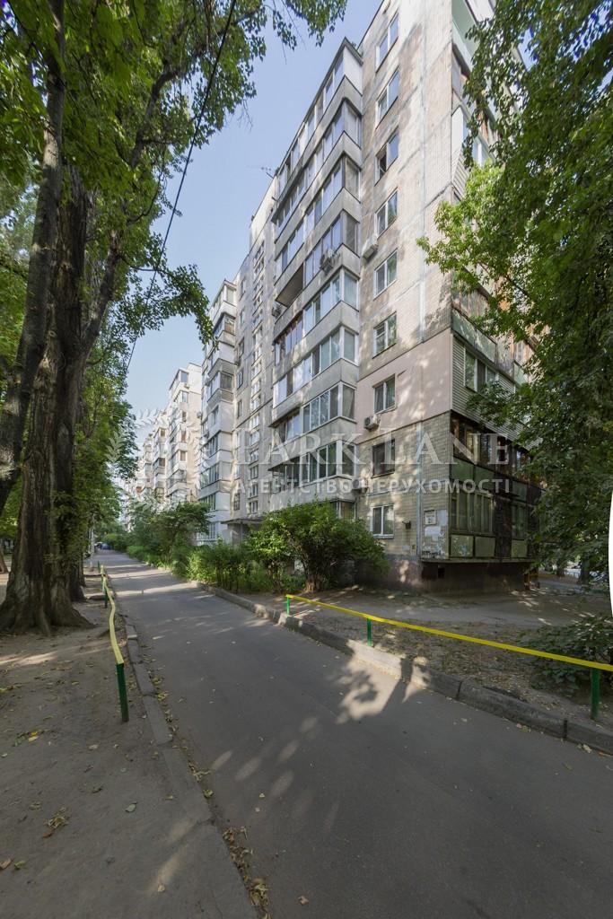 Квартира Победы просп., 21, Киев, R-2725 - Фото 1