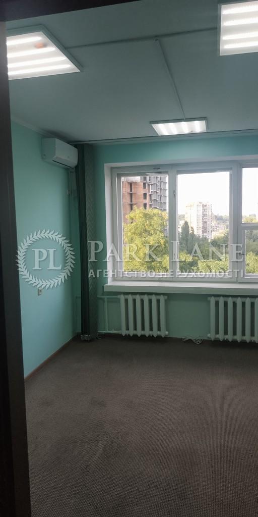 Офис, Леси Украинки бульв., Киев, Z-133925 - Фото 6