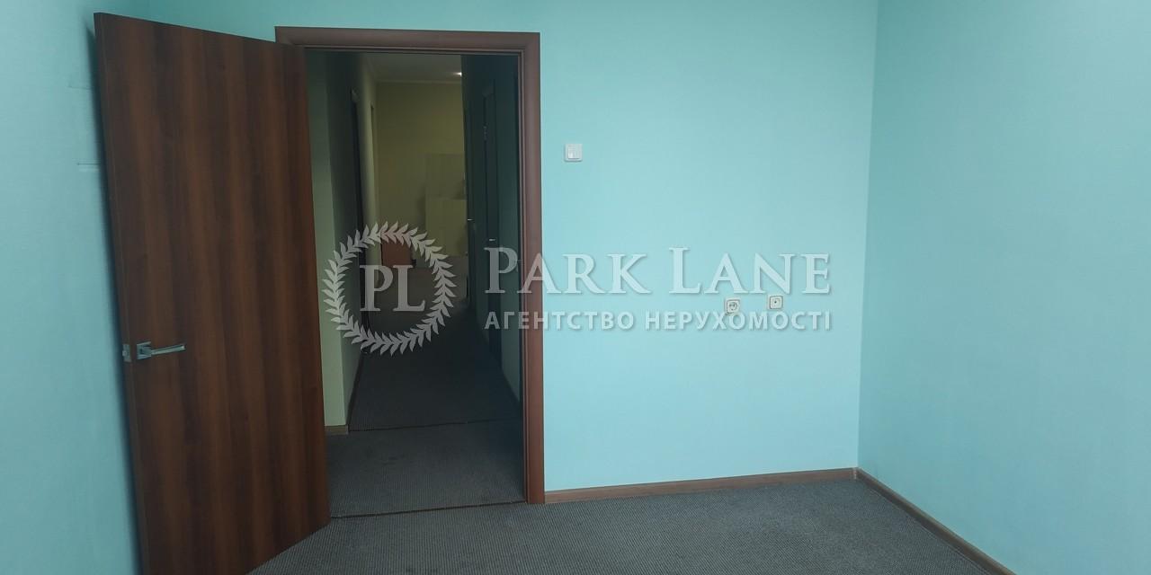 Офис, Леси Украинки бульв., Киев, Z-133925 - Фото 10