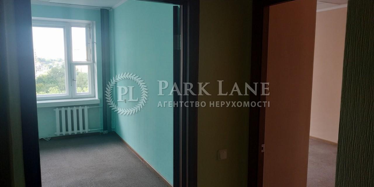 Офис, Леси Украинки бульв., Киев, Z-133925 - Фото 7