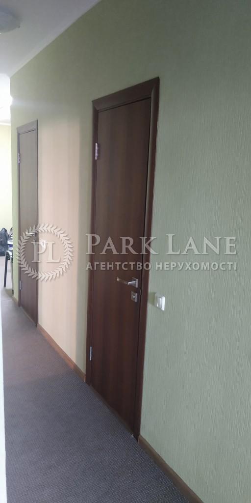 Офис, Леси Украинки бульв., Киев, Z-133925 - Фото 15