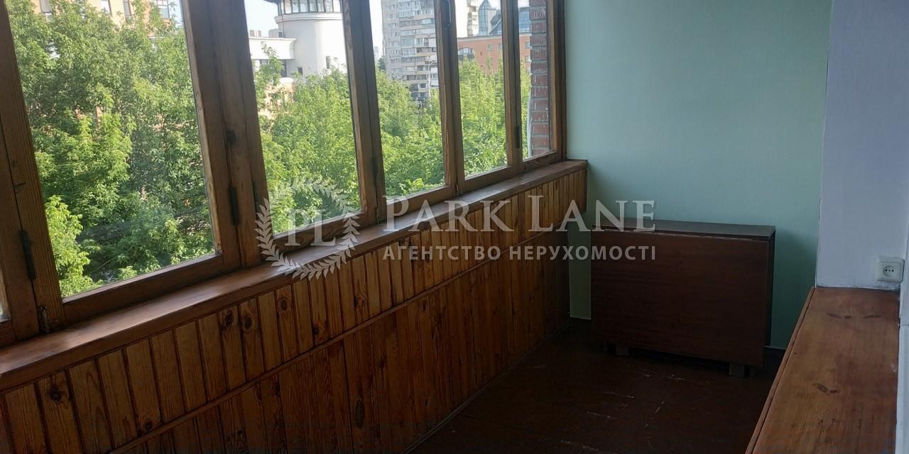 Офис, Леси Украинки бульв., Киев, Z-133925 - Фото 16