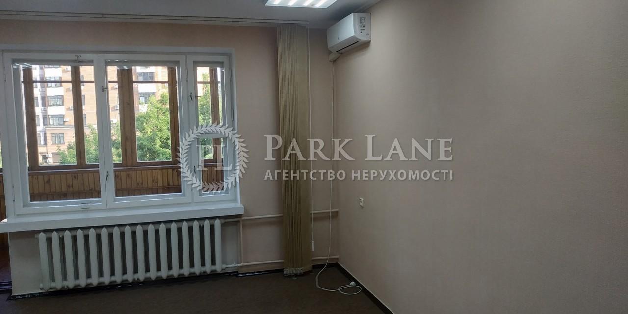 Офис, Леси Украинки бульв., Киев, Z-133925 - Фото 3