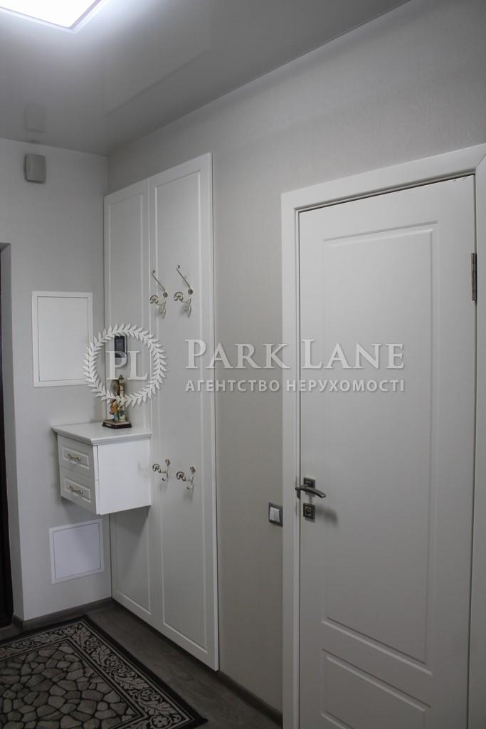 Квартира B-102832, Гарматная, 37а, Киев - Фото 23
