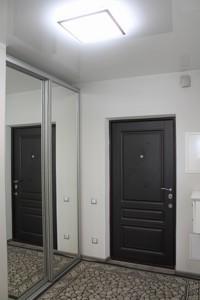 Квартира B-102832, Гарматная, 37а, Киев - Фото 28